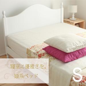 送料無料 姫系ベッド シングル プリンセスベッド ホワイトフレーム お姫様ベッド ベッドルーム ロマンティック エレガント グラマラスベッド BCB30-S lookit
