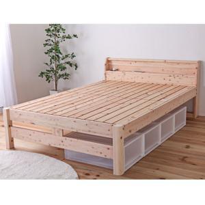 頑丈檜ベッド セミダブル すのこベッド コンセント 棚付き 通気性 ひのき 強度 防虫 防ダニ 木製 布団 安定 安心 送料無料 日本製 天然木 C-TCB245-SD|lookit