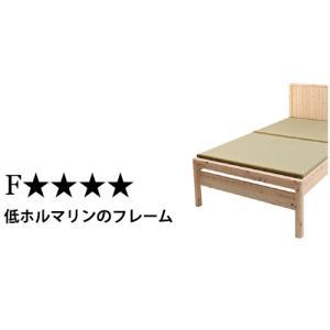 ★送料無料★ 畳ベッド セミダブル 日本製 ヒノキ い草 和風ベッド い草ベッド ひのきベッド 桧 無塗装 タタミベッド 天然素材 高さ調節 和室 DCB258-SD|lookit