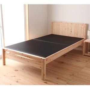送料無料 畳ベッド シングル 日本製 ヒノキ たたみベッド モダン和風ベッド 黒タタミベッド い草ベッド 高さ調節 炭入り 無塗装 天然素材 和室 DCB258BK-S|lookit
