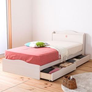 シングルベッド ボンネルコイル 引き出し 収納 レギュラー ベッド カントリー かわいい ワンルーム 収納ベッド ナチュラル ローベッド 送料無料 FMB82-S-2PB lookit