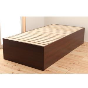 ★送料無料★ 布団が干せる桐すのこベッド シングル すのこ床ベッド 収納付き寝具 部屋干し 布団干し M型 収納ベッド 桐材 湿気対策 収納庫 HMB54-BR-S|lookit