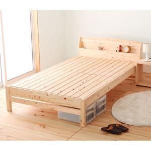 ★送料無料★ すのこベッド ダブル ヒノキ すのこ式ベッド 桧のベッド 天然素材 ひのき 木製ベッド 高さ調節 棚付き 簡単組立 日本製ベッド 国産家具 TCB233-D|lookit