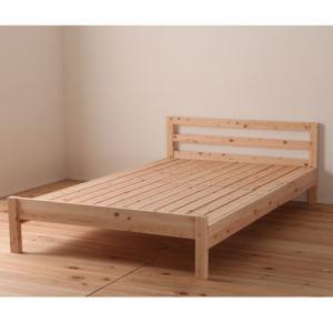 送料無料 すのこベッド ダブル ヒノキ ひのきベッド 桧すのこベッド すのこ床ベッド 国産フレーム 天然素材 通気性 木製ベッド 無塗装仕上げ TCB235-D|lookit