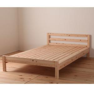 送料無料 すのこベッド シングル ヒノキ すのこ床ベッド 檜すのこベッド ひのきベッド 桧フレーム 木製ベッド 国産 無塗装 高さ調節 木目 TCB235-S|lookit