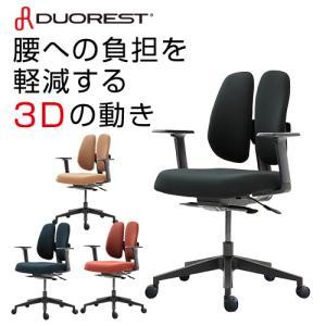 オフィスチェア デュオレスト 腰痛 対策 アームレスト ロッキング 背もたれ 調節 キャスター付き ガス圧昇降 チェア イス オフィス パソコンチェア DR-250SP lookit