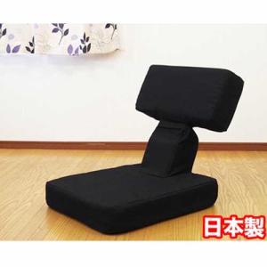 ゲーム座椅子 ゲーミングチェア  座椅子 リクライニングチェア フロアチェア 一人用チェア 布張り座椅子 布張りチェア 1人暮らし 子供部屋 リビング|lookit