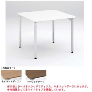 ミーティングテーブル 幅90×奥行90cm 送料無料 正方形テーブル ミーティングスペース ロビー 打ち合わせ テーブル 作業台 休憩室 机 オフィス家具 4L15BB-M|lookit