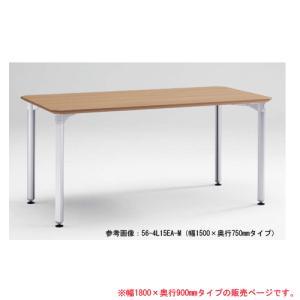 ミーティングテーブル 幅180×奥行90cm 送料無料 作業テーブル 会議用テーブル 大型テーブル オフィス家具 ミーティングスペース オフィス 4L15FB-M|lookit