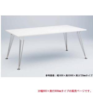 ミーティングテーブル 幅90×奥行90×高さ72cm 送料無料 ホワイト天板 会議テーブル オフィステーブル オフィス家具 正方形 テーブル 4L52AG|lookit