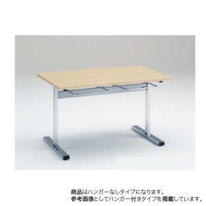 ダイニングテーブル 幅120×奥行75cm 送料無料 ランチテーブル 食堂テーブル ミーティングテーブル 休憩スペース テーブル 施設 9312BE-MP lookit