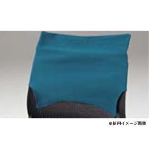 クリール用背カバー 送料無料 オフィスアクセサリー 背カバー チェアカバー 椅子カバー カラフル 布製 布カバー イスカバー オフィスチェア 93171P-FBB|lookit