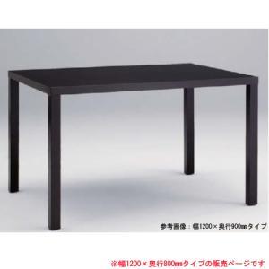 ミーティングテーブル 幅120×奥行80cm 送料無料 角型テーブル 木脚テーブル オフィステーブル 作業テーブル 事務所 オフィス ミーティングスペース L667-CZ lookit