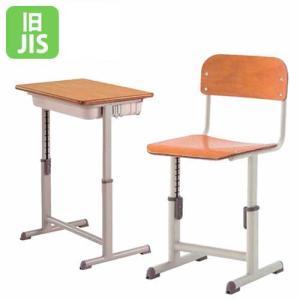 学習机 学習椅子 セット 可動式 高さ 調節 学校机 学生机 強化合板 合板 旧JIS規格 学生イス スクールチェア 塾 教室 スクールデスク 送料無料 G5AD-GF223-S2|lookit