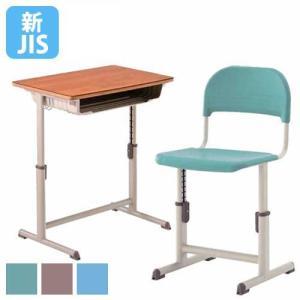 学習机 学習椅子 セット 可動式 高さ 調節 学校机 学生机 強化合板 樹脂 新JIS規格 学生イス スクールチェア 塾 教室 スクールデスク 送料無料 G5K-AD-GF222-S1|lookit