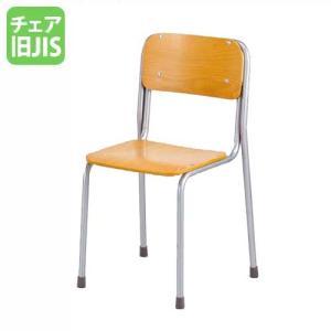 学習椅子 スクールチェア 学生イス 旧JIS規格 スタッキング 積み重ね コンパクト 収納 学校 教室 塾 中学校 高校 イス 新JIS 5.5号 5号 4号 送料無料 GG-C|lookit