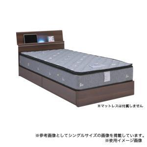 ベッドフレーム ダブル 送料無料 木製フレーム 引出し収納付きベッド 照明付きフレーム ベッド グレイス Dベッドフレーム GRACE-BHD 【着日指定不可】|lookit