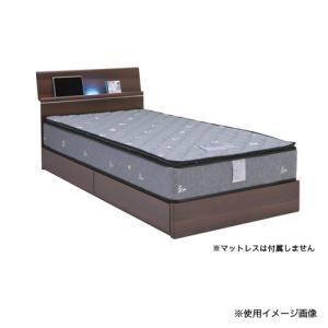 ベッドフレーム シングル 送料無料 ライト付きベッドフレーム 棚付きベッド 木製フレーム 収納付き グレイス Sベッドフレーム GRACE-BHS 【着日指定不可】|lookit