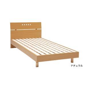 ベッドフレーム シングル 送料無料 シングルサイズ 木製フレーム すのこベッド シンプル 寝室 シングルベッド ステップ Sフレーム STEP-BHS 【着日指定不可】|lookit