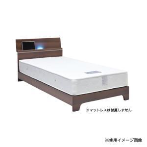 ベッドフレーム シングル 送料無料 シングルベッド シングルサイズ 木製ベッド コンセント付き ベッド ヴェゼル Sベッドフレーム VEZEL-BHS 【着日指定不可】|lookit