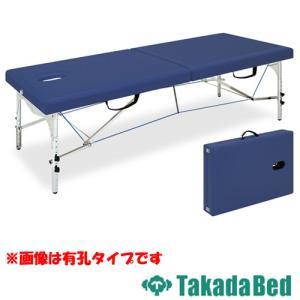 ★送料無料★ ポータブルベッド TB-1000 ベッド 病院 医療用|lookit