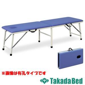 ポータブルベッド TB-1008 施術台 防災 ベッド 送料無料|lookit