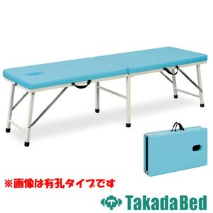 ポータブルベッド エステ 整体院 激安 日本製 人気 折りたたみベッド TB-1009 送料無料|lookit