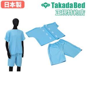 検診衣 施術 日本製 検査衣 患者衣 TB-1040-04|lookit