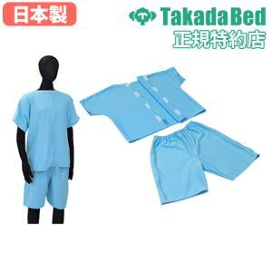 検診衣 病衣 入院 健康診断 国産 病院 TB-1040-06|lookit