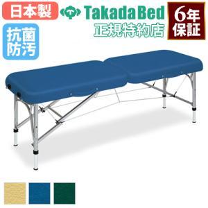 折りたたみベッド 激安 日本製 ポータブルベッド 軽量 アルミ マッサージベッド 簡易ベッド 施術台 診察台 整体院 病院 老人ホーム TB-1103 送料無料|lookit