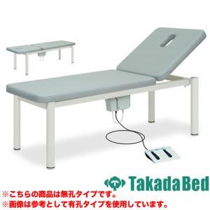 【クーポン配布中】マッサージベッド 3年保証 日本製 電動 リクライニング ベッド 診察台 介護ベッド 電動ベッド エステベッド 業務用 TB-115|lookit