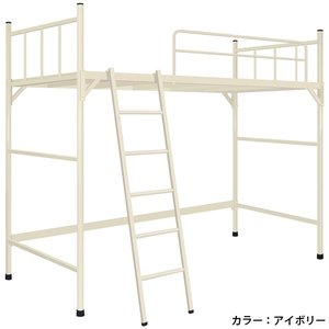 宿舎用ベッド 2段 休憩室 仮眠 日本製 TB-1267 送料無料|lookit