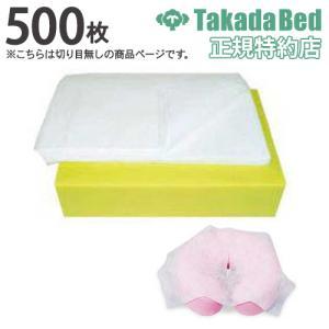 フェイスペーパー ガーゼ 薄手 業務用 使い捨て 不織布 カバー フェイスタオル サロン 整体院 病院 TB-40-02|lookit
