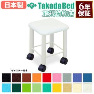 スツール TB-50 椅子 チェア レザー 日本製 角型 送料無料|lookit