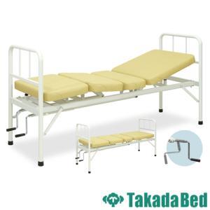 訓練台 TB-532 ベッド リハビリ用 病院 医療用 送料無料|lookit