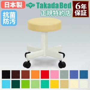 スツール TB-557 丸イス 丸椅子 レザー 固定式 送料無料|lookit