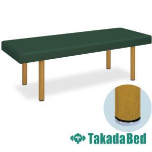 施術台 TB-634 ウッド 診察台 木製 整体 日本製 送料無料|lookit