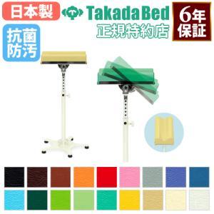 上肢台 注射台 肢台 静注台 肘置き台 肘置き 病院 診察室 日本製 激安 TB-638 送料無料 lookit