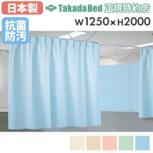 医療用カーテン 病室用 医療用 TB-659-01-1220|lookit