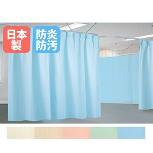 医療用カーテン 病室 仕切り 国産 TB-659-01-1222|lookit