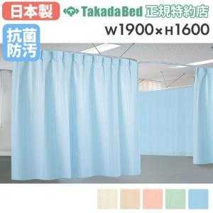 医療用カーテン 防炎 カーテン TB-659-01-1916|lookit
