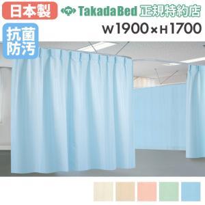 医療用カーテン ベッドカーテン TB-659-01-1917|lookit