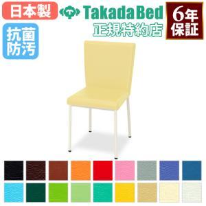 ラウンジチェア TB-768 ダイニング ロビー 椅子 送料無料 lookit