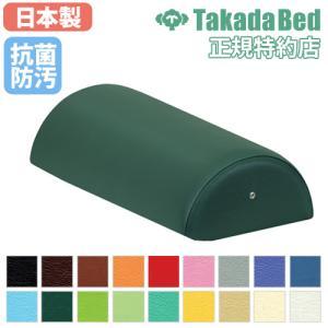 ★33%OFF★ 半円マクラ カイロプラクティック 枕 TB-77C-04 lookit
