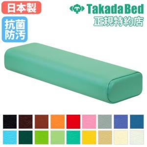 ★33%OFF★ マクラ TB-77C-131 枕 病院 診察 医療用 まくら lookit