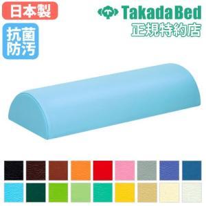 ★35%OFF★ マクラ TB-77C-132 半円 枕 ピロー クッション lookit
