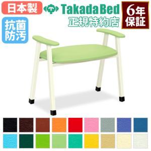 高座椅子 高齢者用 日本製 3年保証 つかまり立ち 手すり付き 座敷椅子 座椅子 肘付き 合成皮革 スツール イス チェア TB-785|lookit