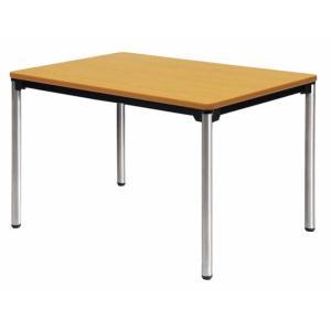 会議テーブル シンプル リーズナブル 小型 ATX-1275SE 送料無料 lookit