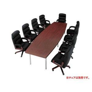 会議テーブル 高級家具 船型 ボート形 机 DXM-3612B 送料無料|lookit