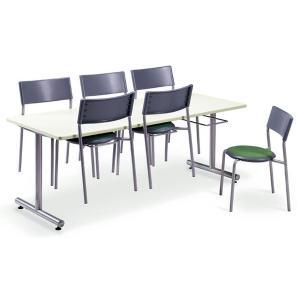 【法人限定】 ダイニングテーブル 椅子 いす イス 収納型 テーブル 机 DYT-1275 送料無料 lookit